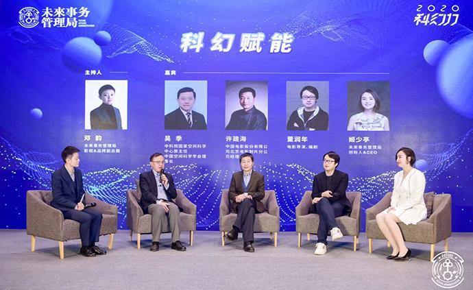 姬少亭:科幻在未来的受众会是所有人