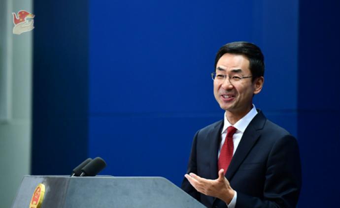 外交部:中美达成第一阶段协议有利于全世界