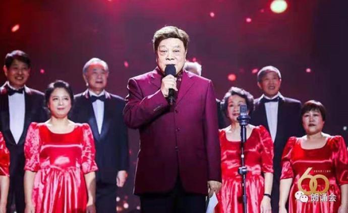 陳鐸憶趙忠祥:他的聲音魅力,為推廣普通話做出很大貢獻