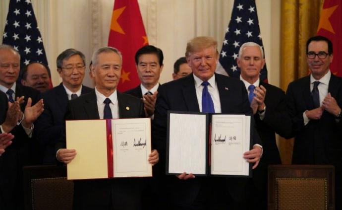 2020.1.16,中美這一天