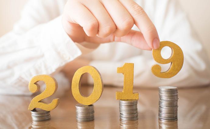 金融月评|2019年金融关键词:空间