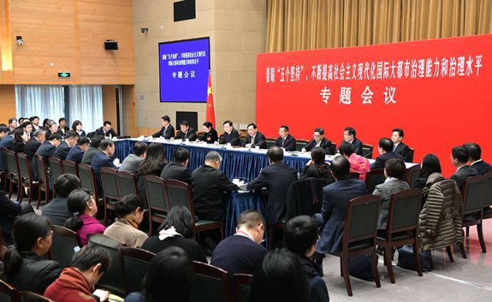 科學化、精細化、智能化!李強與政協委員共議超大城市治理