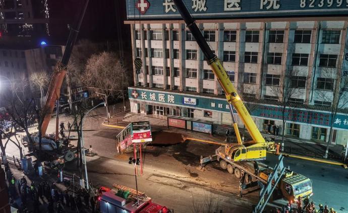 西寧市地面坍塌事件搜救工作結束,宣布9人遇難1人失蹤