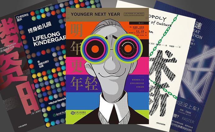 這七本書,是我想和你分享的屬于未來的秘密