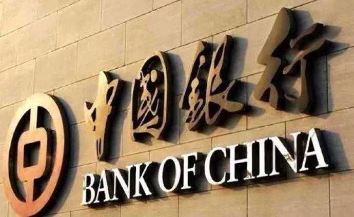 中国银行宁夏分行原总审计师刘富国被双开:多次境外赌博