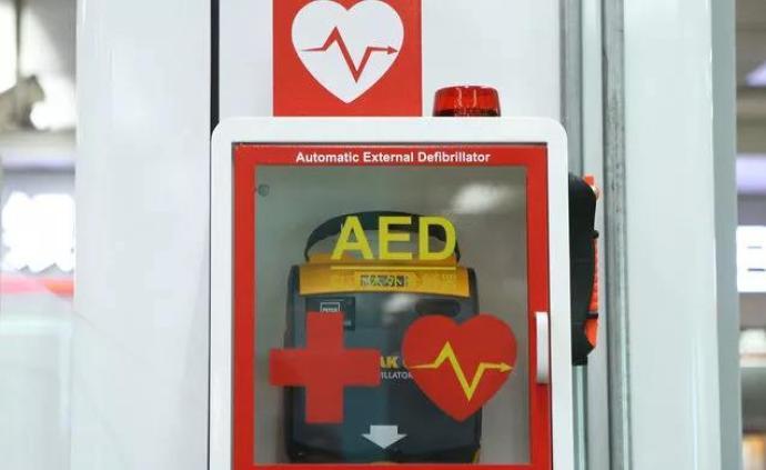 AED可与死神赛跑,42名人大代表呼吁上海加大配置力度