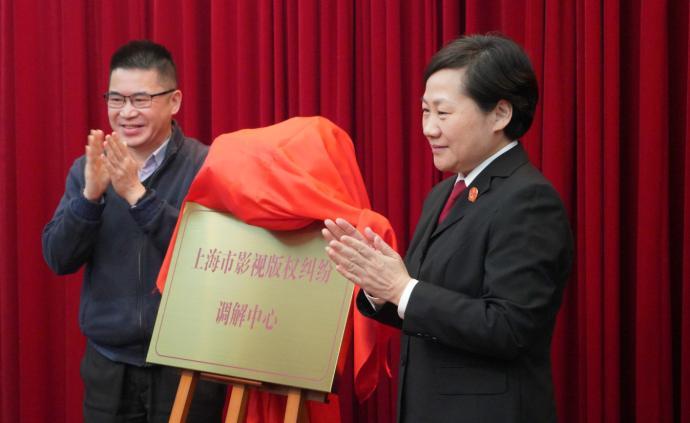 """专业""""老娘舅""""携手上海知识产权法院,化解影视行业纠纷"""