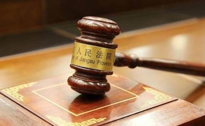 四川一网店店主卖假名牌还恶意投诉正品商,二审缓刑改判实刑