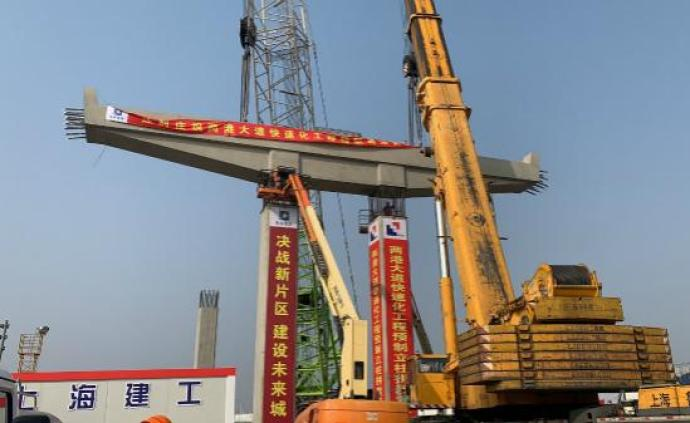 临港新片区主要对外道路两港大道快速化工程首根盖梁吊装