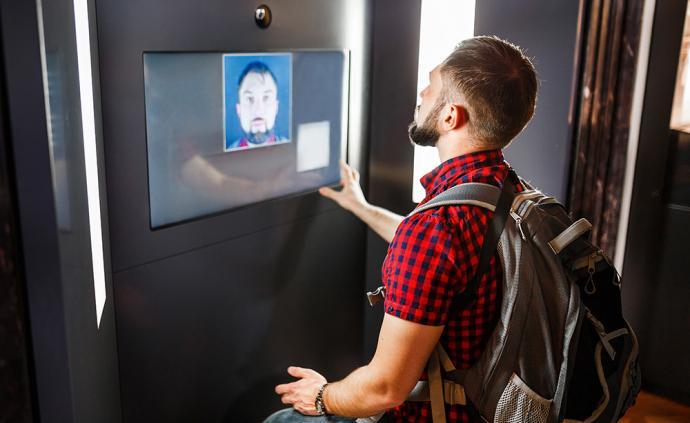欧盟计划严管AI:或考虑3至5年内禁止公共场所人脸识别