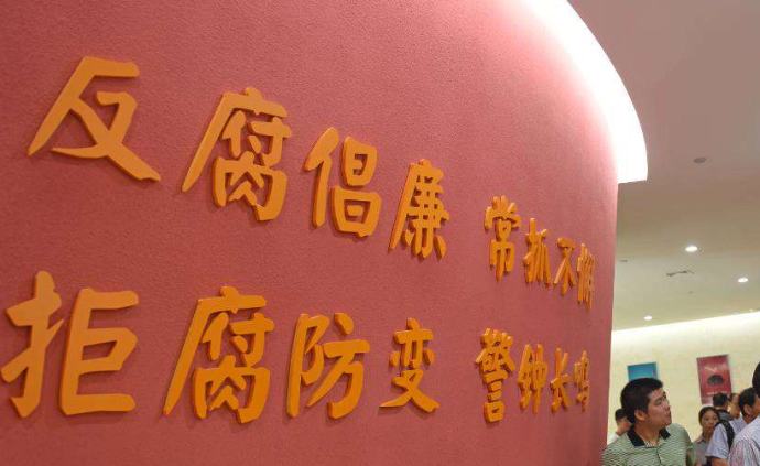 """新华社:严防""""四风""""问题反弹,春节反""""四风""""各地在行动"""