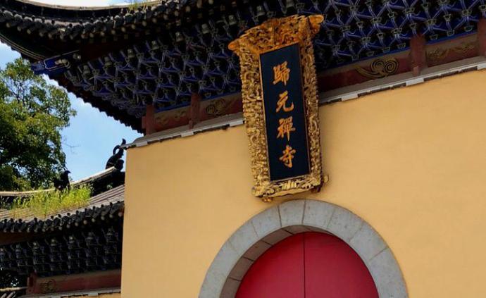春节期间武汉归元寺暂不开放,四家大型剧院取消演出