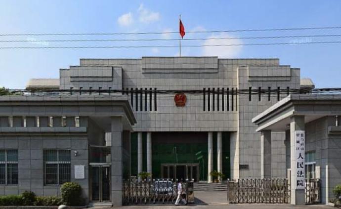 """河南失踪少女为父子生三孩案宣判:""""公公""""因强奸被判15年"""