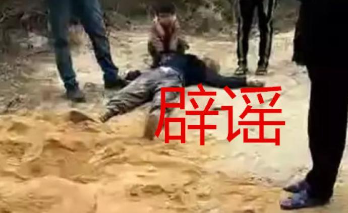 """玉林辟谣""""村民被活埋"""":邻里土地权属纠纷,当事人非贫困户"""