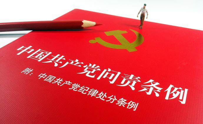 深圳一国企年会喝掉16万茅台被查:董事长被撤职、开除党籍