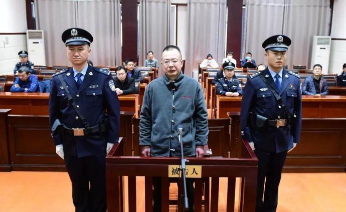 甘肃武威市委原副书记陶军锋受贿案一审,判处有期徒刑十年