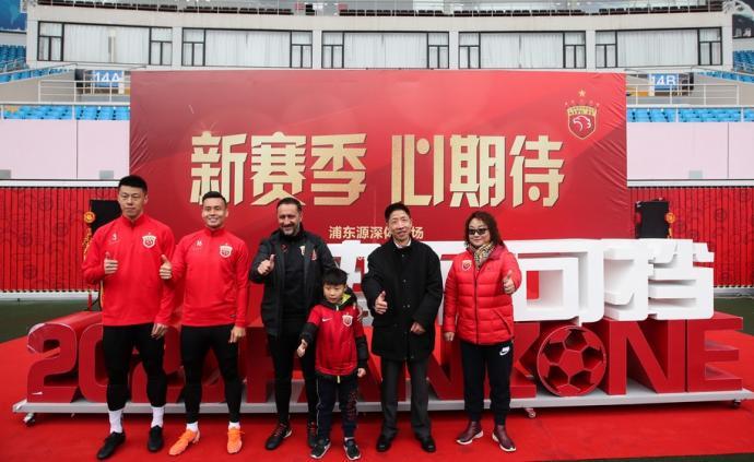 上海上港亮相新家:重回源深,根宝子弟兵在这拿下中甲冠军
