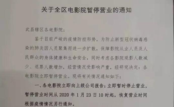 春节档七部电影全撤!原本预期70亿票房,全年影响不可估量