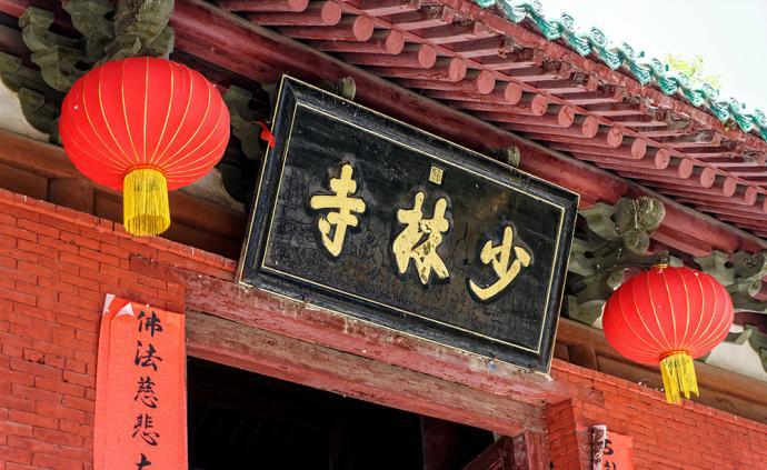 配合政府防疫河南多知名景區發公告,少林寺除夕夜暫停開放