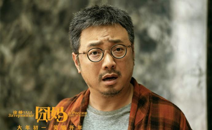 《囧媽》:徐崢有所進步,還是原地踏步?
