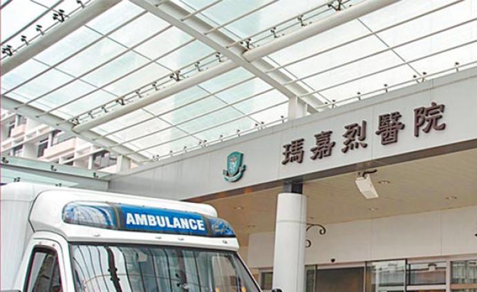 香港新增1例新型冠状病毒肺炎确诊病例,累计确诊6例