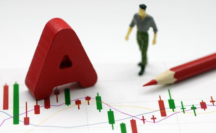 A股是否推迟开市?监管层相关人士:会持续关注相关情况