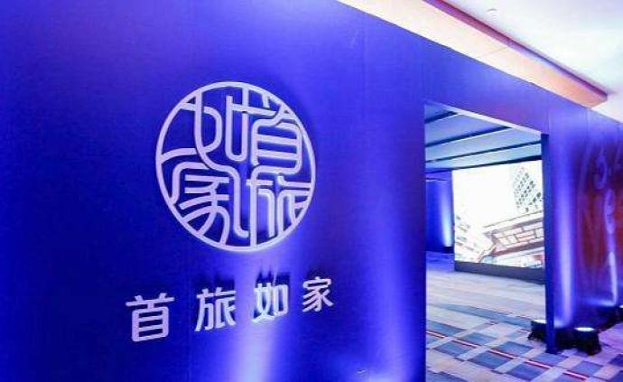 首旅如家:武汉3家医院一公里内酒店为医务人员提供免费食宿