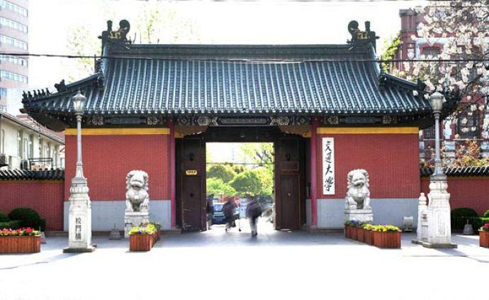 上海交大:推迟2020年春季学期开学,具体时间另行通知