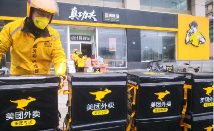 驰援武汉|美团联手餐饮公司为武汉医院免费配餐超1500份