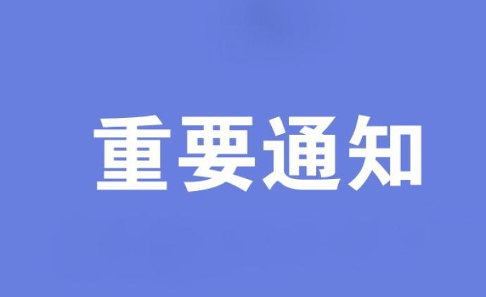 提醒中國公民留意外方有關肺炎疫情防控的入境管制措施