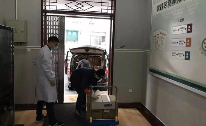 綠地集團全球采購50萬只口罩2萬件手術服,首批物資已送達