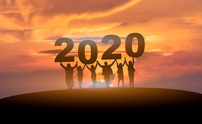 马上评|20200202,为自己加油,也为身边人加加油