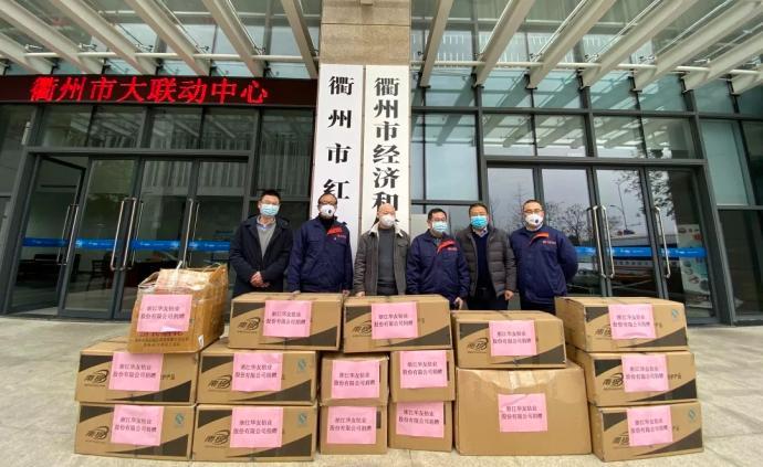 華友鈷業向桐鄉、衢州醫院定向捐贈N95口罩護目鏡防護服等
