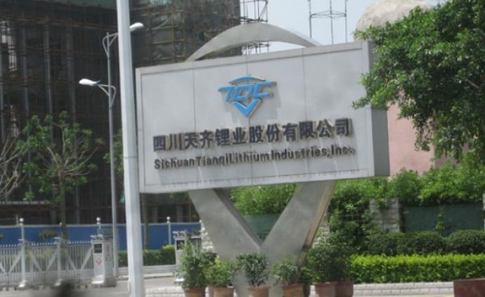 天齊鋰業預虧逾26億:SQM投資未達預期,擬計提22億元