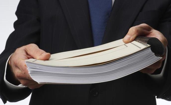 中共中央辦公廳印發《紀檢監察機關處理檢舉控告工作規則》