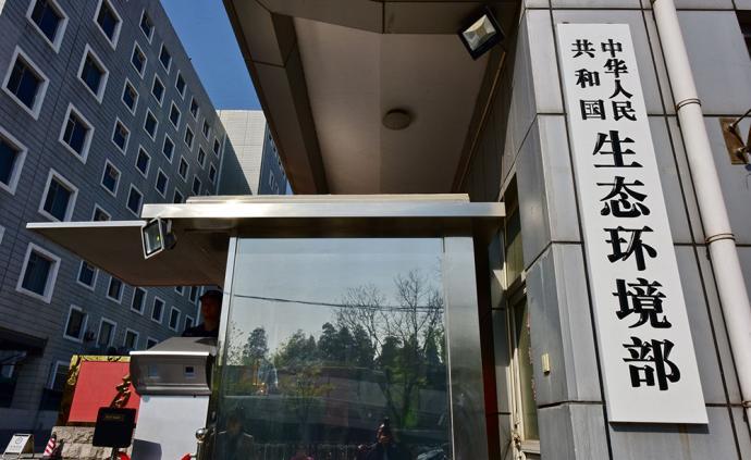 生態環境部部長李干杰帶隊調研考察北京市醫療廢物處置情況