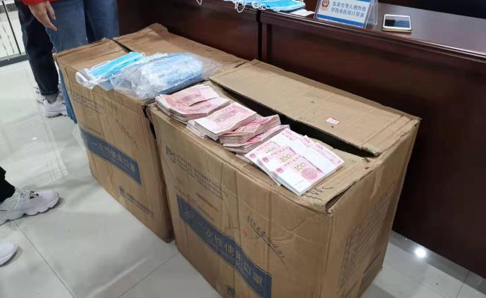 飄安口罩公司所在地河南長垣警方逮捕7人:制售假口罩