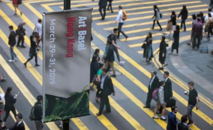巴塞爾香港等兩大主體展會取消,2020年香港藝術周的停擺
