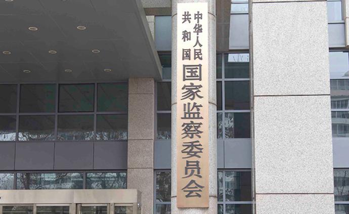 國家監委派調查組赴武漢就涉李文亮醫生的有關問題作全面調查