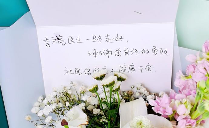 勝千言 李文亮醫生,一路走好!謝謝你曾經的勇敢