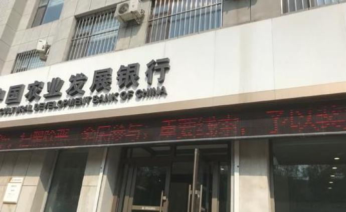 三大政策性銀行兩日共發行215億元抗疫主題金融債
