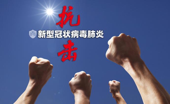 共飲一江水,江蘇全力馳援湖北武漢打贏疫情防控阻擊戰
