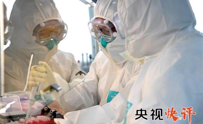 央視快評:讓科學防治貫穿疫情防控全過程