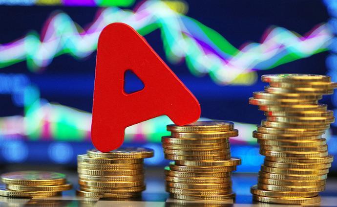國泰君安首席經濟學家花長春:A股仍對全球投資者充滿吸引力