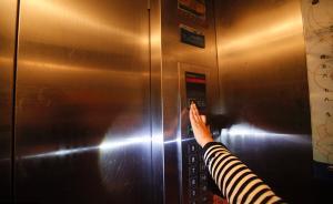 四川一女子遇电梯急坠仿电视剧按所有楼层,专家:未必都有效