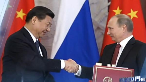 《面向世界的中国共产党》片段。 视频 中联部新闻办