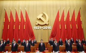 """习近平建党95周年讲话为何十次强调""""不忘初心 继续前进"""""""