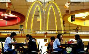 """新华社:从宜家的柜子到麦当劳的鸡,一再撞上自家""""标准门"""""""