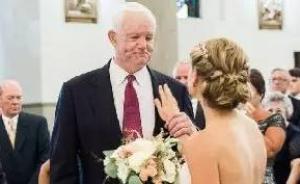 视频|接受心脏移植者出席恩人女儿婚礼:以父亲名义送她出嫁