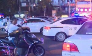 长沙警方通报两酒吧百人群殴案:刑拘3人,涉事酒吧停业整顿